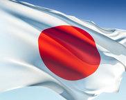 japanese-flag-640.jpg